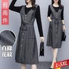 條紋排釦繫帶收腰口袋洋裝 L~5XL【8...