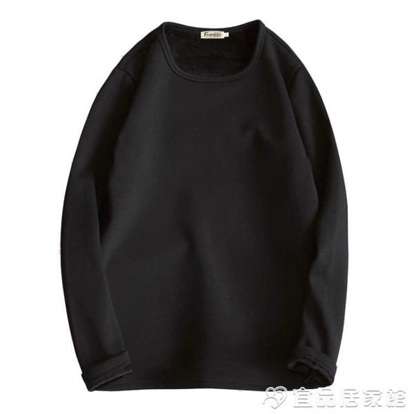 長袖T恤 秋冬季加絨加厚男士純色長袖t恤外穿秋衣上衣保暖內衣圓領打底衫T 宜品