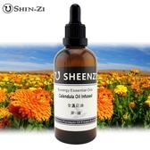 (金盞花油浸泡油)1L 基礎植物油 按摩油 基底油