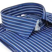 【金‧安德森】深藍底藍白線條窄版長袖襯衫