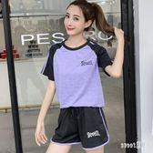 運動套裝瑜伽服休閒女新款夏季短袖寬鬆健身跑步速干衣兩件套 JY5258【Sweet家居】