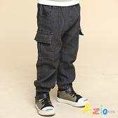 Azio 男童 褲子 側邊雙口袋縮口鬆緊牛仔長褲(黑) Azio Kids 美國派 童裝