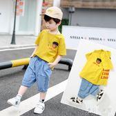 男童套裝 2019新款兒童夏季短袖衣服寶寶帥氣洋氣5韓版6潮 BT3398『寶貝兒童裝』