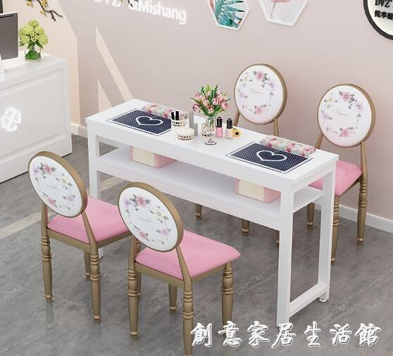 美甲桌特價經濟型簡約現代簡易桌椅套裝二手便宜處理新款單人小型WD 創意家居生活館