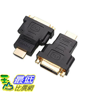 [106美國直購] Cable Matters 2 Pack, B00DJEOFDC HDMI to DVI Male to Female Adapter 適配器