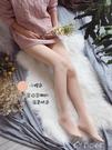 打底褲女絲襪女春秋款肉色打底褲女連中厚秋冬天外穿超自然裸感光腿薄神器 快速出貨