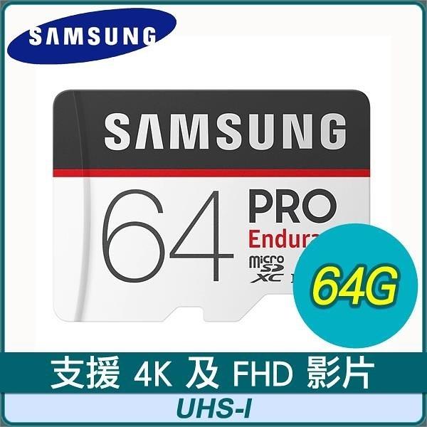 【南紡購物中心】Samsung 三星 PRO Endurance 64GB MicroSDXC CL10/UHS-I 記憶卡(100MB/s)