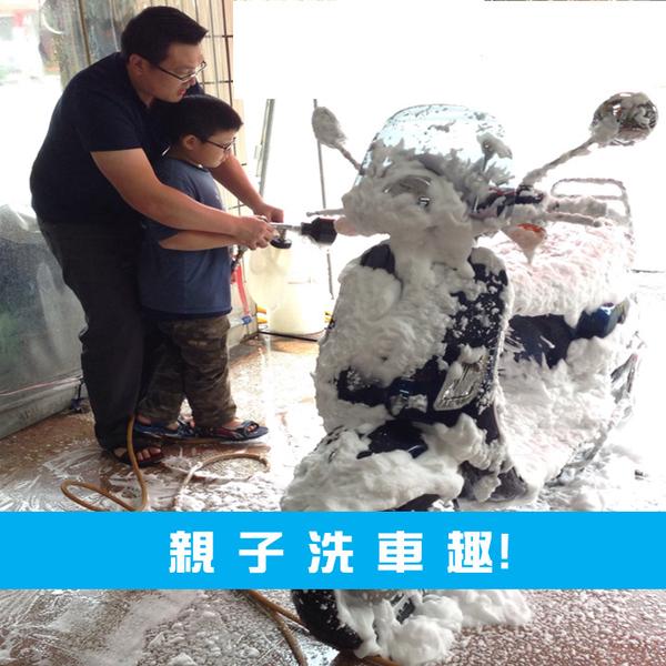 洗車精 超濃縮 烤漆消光鍍膜全色系 汽機車專用 [JX絜鑫]