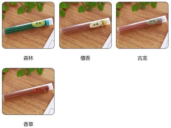 [協貿國際]  無菸藤條香薰清新空氣香薰房間香水 (4個價)