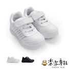 【樂樂童鞋】台灣製親子款皮面透氣休閒鞋-白 C019-1 - 現貨 台灣製 女童鞋 男童鞋 休閒鞋 運動鞋