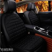 汽車椅套/坐墊汽車加熱坐墊冬季新品車墊車載12V車用通用座椅電加熱座墊 xw