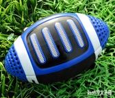 軟皮3號美式PU橄欖運動球幼兒園兒童青少年教學訓練專用手感好橄欖球 EY6816【Rose中大尺碼】