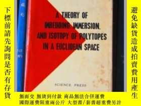 二手書博民逛書店A罕見Theory of Imbedding,Immersion