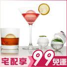 四個裝DIY迷你圓形冰球/製冰球 大號【...
