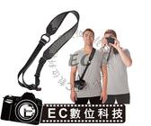 【EC數位】UltraFit Sling Strap for Men 相機背帶 適男用