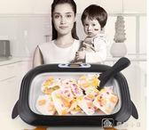 炒冰機 第三代?炒酸奶機家用小型兒童diy迷你炒冰機冰激凌冰盤免插電 YXS娜娜小屋