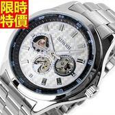 機械錶-優質時尚率性男腕錶2色5j78[巴黎精品]