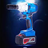 電動扳手鋰電動扳手沖擊汽車腳手架子工 木工無刷電動扳手套筒MKS 卡洛琳