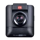 PX大通 HDR星光夜視旗艦王(GPS測速)汽車行車記錄器 HR7 PRO