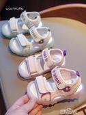 女童涼鞋夏季時尚軟底兒童鞋女孩公主鞋小童寶寶鞋子包頭