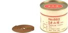 施美玉本色香系列 極品老山檀小盤香 NO:662 (5盒裝) ☆24期0利率☆↘