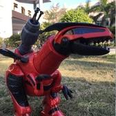 恐龍玩具電動遙控超大號4霸王龍8仿真動物6兒童男孩5歲智慧7機械9MBS「時尚彩紅屋」