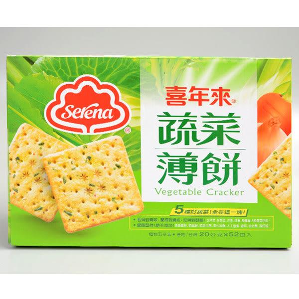 【喜年來】蔬菜薄餅 20g*52包入