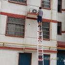 伸縮單梯4-11米升降梯子鋁合金梯子加厚直梯單面梯工程梯戶外梯子MBS「時尚彩虹屋」