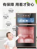 烘碗機 消毒柜家用小型立式商用碗柜 廚房台式餐具碗筷飯店全自動 220V 亞斯藍