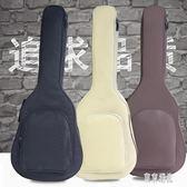 民謠木吉他包 加厚海綿雙肩吉他背包 zh3862『東京潮流』
