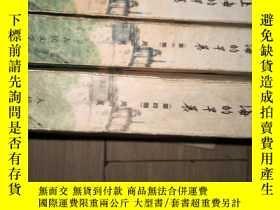 二手書博民逛書店罕見上海的早晨(第一、二、四部,3冊合售)234252 周而復著