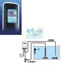 {台中水族} 中藍 微電腦LED 單螢幕控溫器-1000W 超低價 +送350石英加熱管