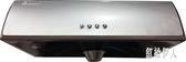 220V 家用廚房抽油煙機老式大吸力小型中式脫排頂吸油煙機 aj8831『紅袖伊人』