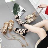 現貨出清綁帶涼鞋女鞋平跟夏季韓版羅馬鞋海邊沙灘鞋百搭學生平底涼鞋「千千女鞋」6-5