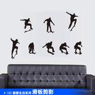 壁貼 / 牆貼 A-143創意生活系列-滑板剪影高級創意大尺寸 -賣點購物
