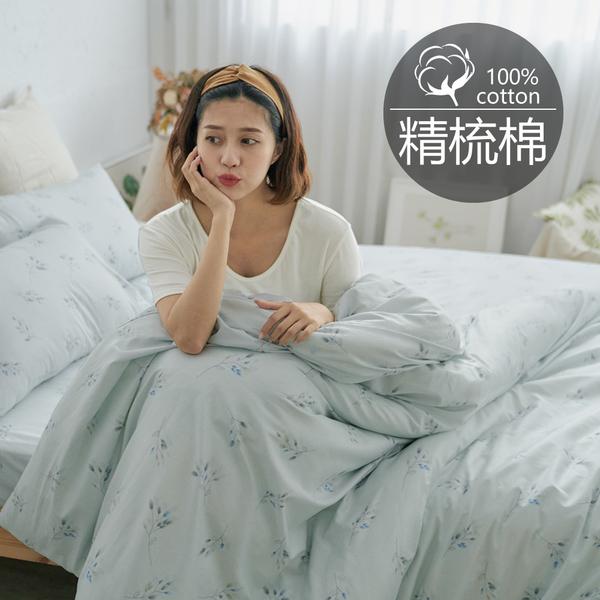 #TB504#活性印染精梳純棉5x6.2尺雙人床包+枕套三件組-台灣製(不含被套)