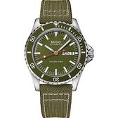 MIDO美度 OCEAN STAR TRIBUTE海洋之星75週年腕錶 M0268301809100