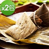 樂活e棧-素食客家粿粽子2包(6顆/包)