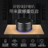 藍芽喇叭 無線藍芽音箱迷你雙喇叭便攜式車載低音炮手機藍芽小音響插卡有線 5色