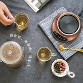養生壺全自動加厚玻璃電煮茶壺辦公室花茶煮茶器迷你養身  電壓:220v ATF  『魔法鞋櫃』