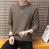 長袖T恤男 秋裝長袖男T恤圓領潮流上衣服青年韓版修身帥氣打底衫外套頭衛衣