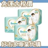 【免運費】【好市多專業代購】幫寶適一級幫拉拉褲 L 號 102 片 - 日本境內版