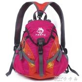 雪橇犬戶外旅行背包三用小型登山包15L女士兒童雙肩背包騎行背包 卡卡西