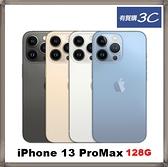 ~~預購~~ iPhone 13 ProMax 6.7吋 (128G) 預購請勿選擇超商付款