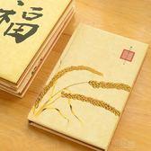 創意文具絲綢布筆記本精致復古日記本子辦公禮品記事本 沸點奇跡