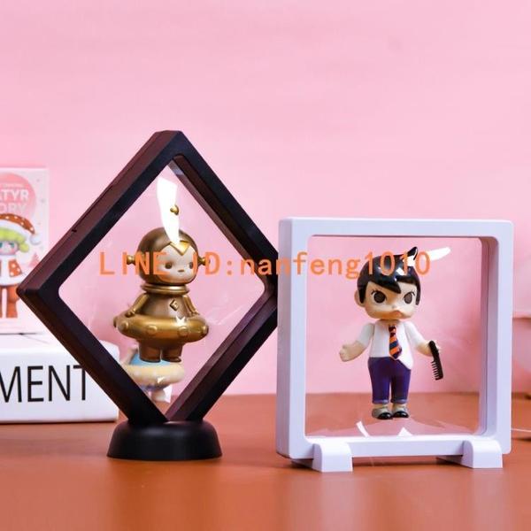 盲盒收納手辦盒 單個泡泡瑪特Molly娃娃透明PE膜 展示架柜公仔框【白嶼家居】