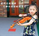 兒童樂器玩具大號兒童小提琴 模擬小提琴帶琴弓 可以拉出音禮物YQS 小確幸生活館