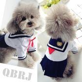 寵物貴賓犬奶狗比熊小狗狗泰迪衣服學生裙公主洋裝子薄款 薔薇時尚