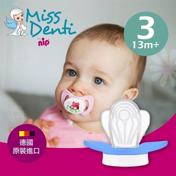齒科醫師研發 nip德國齒科專用奶嘴牙仙子系列 (第3階段-臼齒期) G-NIP-31802