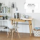 工作桌 書桌【收納屋】木作經典款附抽工作桌 &DIY組合傢俱